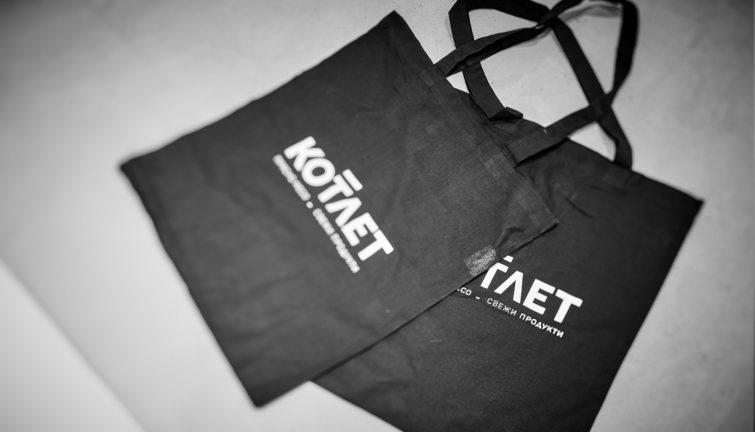kotlet-small-4.jpg