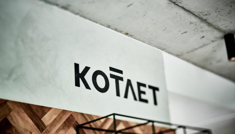 kotlet-small.jpg