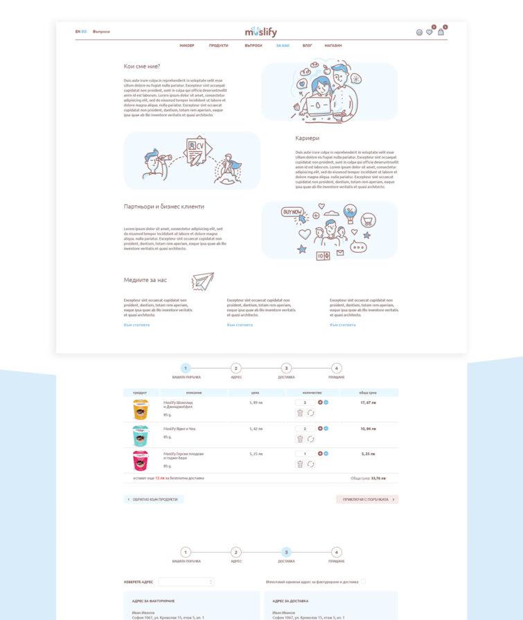 muslify-web-vertical-4.jpg