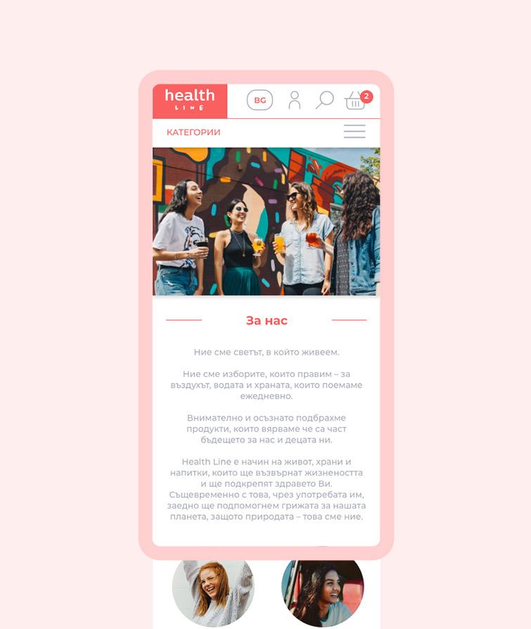 healthline-vertical-4.jpg
